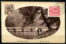 CARTOLINA CV2517 GIAPPONE JAPAN 1919 Kyoto, Arashiyama, FP, Viaggiata Per L'Italia, Buone Condizioni - Kyoto