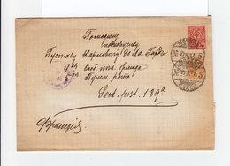 Sur Pli 2 Timbres Empire Russe Armoiries CAD Mockba 1917. Cachet Russe Violet. (1169x) - 1917-1923 République & République Soviétique