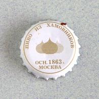 Capsule Bière Brasserie De Moscou, (crown Beer Cap, Kronkorken, Tappi Birra) - Bière