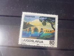 YOUGOSLAVIE YVERT N° 2124 - 1945-1992 République Fédérative Populaire De Yougoslavie