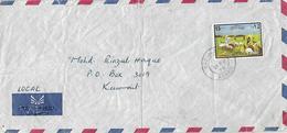 KUWAIT  1978 AIRMAIL COVER. - Koweït