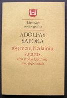 Lithuanian Book / 1655 M.Kėdainių Sutartis By Šapoka 1990 - Bücher, Zeitschriften, Comics