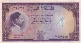 Libya Half 1/2 Pound - Libye