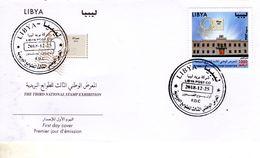 25.12.2018; FDC 3. Nationale Briefmarkenausstellung In Misurata, Los 51069 - Libia