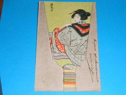 Illustrateurs ) Japon (  N° 1 ) : Année 1908 EDIT - - Other Illustrators