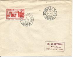 Maroc  MAZAGAN Enveloppe Journée Du Timbre 24/05/1955 - Marokko (1891-1956)