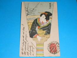 Illustrateurs ) Japon (  N° 2 ) : Année 1908 EDIT - - Other Illustrators