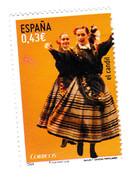 0,43 Euro - El Candil - 32 . 48 Mm - Très Beau Timbre - Peu Oblitéré - 2011-... Usati