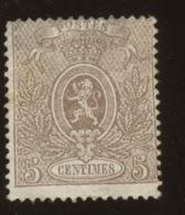 5c   25 (*) Et Petits Plis  Cote 375,-€ Comme Charnière - 1866-1867 Blasón