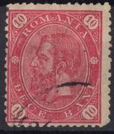 ROUMANIE  Obl 79 Armoirie Verso - 1881-1918: Carol I