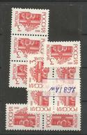 RUS 1992-268, Definitive , RUSSIA, 10 X 1v, MNH - 1992-.... Föderation