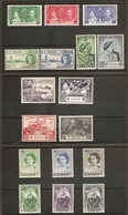 MALTA 1937 - 1951 COMMEMORATIVE SETS INCLUDING 1948 SILVER WEDDING  MOUNTED MINT/UNMOUNTED MINT Cat £49+ - Malte (...-1964)