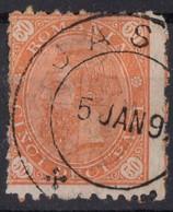 ROUMANIE  Obl 82 Armoirie Verso - 1881-1918: Carol I
