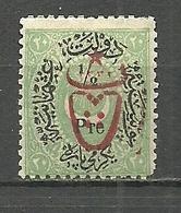 Turkey; 1917 Overprinted War Issue Stamp (Signed) - Ungebraucht