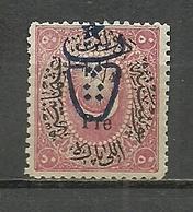 Turkey; 1917 Overprinted War Issue Stamp (Signed) - Nuevos
