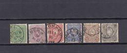 Deutsches Reich, Mi. 31-36, 1875, Used - Used Stamps