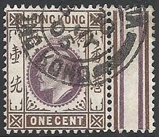 Hong Kong, 1903 KEVII 1c Brown & Lilac Wmk Crown CA  # SG 62 - Michel 61 - Scott 71 USED - Hong Kong (...-1997)