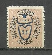 Turkey; 1917 Overprinted War Issue Stamp 2 K. - Ungebraucht
