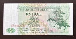 TRANSNISTRIA P19 50 RUBLI 1993 UNC - Moldova