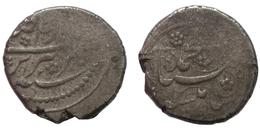1 Qiran 1258 AH (Iran - Qajar) Silver - Iran