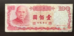 TAIWAN P1989 100 YUAN 1987.1988 VG - Taiwan