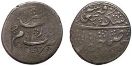 1 Qiran 1242 AH (Iran - Qajar) Silver - Iran