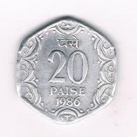 20 PAISE 1986 INDIA /1861/ - Inde