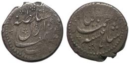 1 Qiran 1255 AH (Iran - Qajar) Silver - Iran