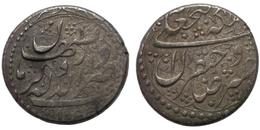 1 Qiran 1244 AH (Iran - Qajar) Silver - Iran