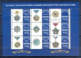 M103- Kazakhstan 2016. Orders And Medals Of Kazakhstan. - Kazakhstan