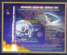 M105- Korea In 2016 Successfully Launched To Earth Observation Satellite. - Korea, South