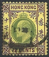 Hong Kong, 1903 King Edward VII, 12c. Green, Purple, Yel, Wmk Crown CA # S.G. 68 - Michel 67 - Scott 77  USED - Hong Kong (...-1997)