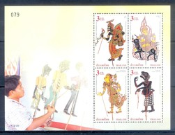 M108- Thailand 2008. International Letter Writing Week. Shadow Play. - Thailand