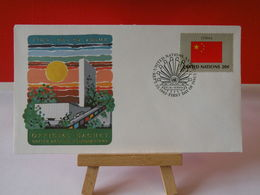 Nations Unies > Office De Genève - China (Chine) - 23.9.1983 - FDC 1er Jour - FDC