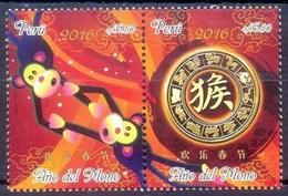 M112- Peru 2016 Chinese New Year Of Monkey. - Peru