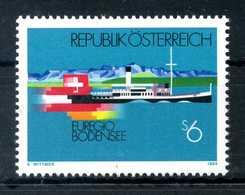 1993 AUSTRIA SET MNH ** - 1945-.... 2a Repubblica