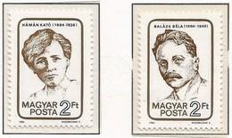 Hungria. Hungary. 1984. Mi 3715 / 16. Famous Hungarians. Bela Balazs, Writer. Kato Haman, Labor Leader - Hungría