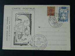 Carte Illustrée Mosquee Islam Journée Du Timbre Casablanca Maroc 1945 - Storia Postale