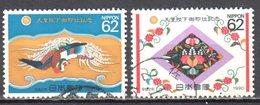 Japan 1990 - Mi.2009-10 - Used - 1926-89 Emperor Hirohito (Showa Era)