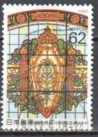 Japan 1990 - Mi.2011 - Used - 1926-89 Emperor Hirohito (Showa Era)