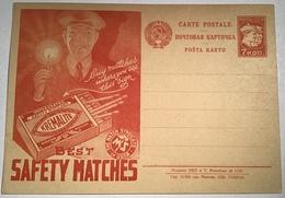Russia 1930 Postal Stationery Card 7 Kop PUBLICITY KREMALITE SAFETY MATCHES + CIGARETTE (UDSSR Allumette Ganzsache P 96 - 1923-1991 URSS