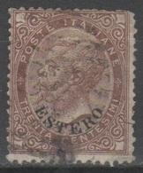 Levante 1874 - Effigie 30 C. - Algemene Uitgaven