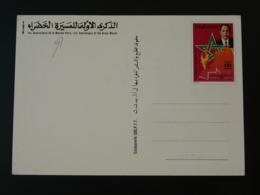 Entier Postal Stationery Card Marche Verte Pour Le Sahara Occidental Maroc 1976 - Marocco (1956-...)