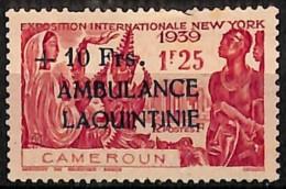 [827682]Cameroun 1941 - N° 247, +10F S. 1F25, AMBULANCE LAQUINTINIE, Défauts, Colonies - Cameroun (1915-1959)
