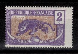 Congo -  YV 49 N** - Unused Stamps