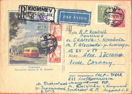 USSR RUSSIA 1956 STATIONERY ENTIER FINE USED KISHINEV MOLDOVA LENIN STREET AVENUE TRANSPORT TROLLEYBUS - Busses