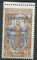 Cameroun -  Yvert N° 80 **    - Ava 26916 - Cameroun (1915-1959)