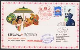1972 Nov. Air India First Flight Cover Schmuckbrief Mi JP 1149 Sn JP 1113 Yt JP 1052 Sg JP 1291 Siehe Scan - 1926-89 Empereur Hirohito (Ere Showa)