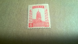 Manchukuo China 1932 Pagoda At Liaoyang  6 F- Not Watermarked. Mi Cn-Ma 8 - 1932-45 Manchuria (Manchukuo)