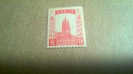Manchukuo China 1932 Pagoda At Liaoyang  6 F- Not Watermarked. Mi Cn-Ma 8 - 1932-45  Mandschurei (Mandschukuo)